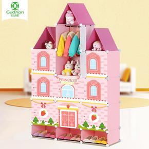 简易组合小孩儿童宝宝卡通城堡衣柜环保树脂塑料魔片收纳柜