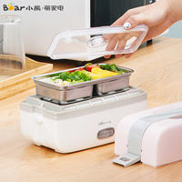 Bear electric lunch box can be plugged in electric heating insulation double layer with rice artifact dish cooking rice cooker small office workers