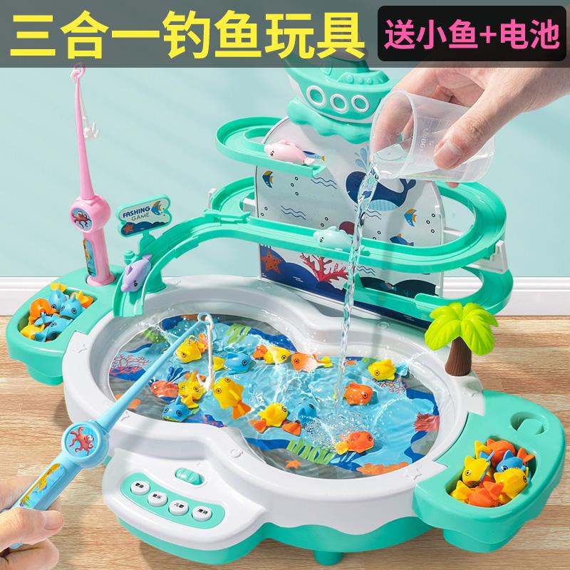 儿童电动钓鱼玩具小孩宝宝1-2-3-4岁半男孩女孩6益智钩鱼磁性套装