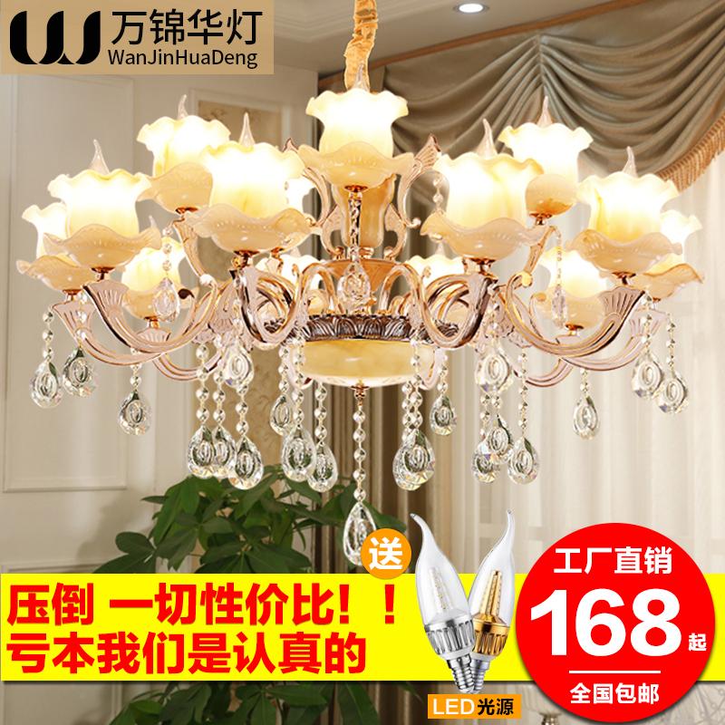 锌合金吊灯欧式蜡烛