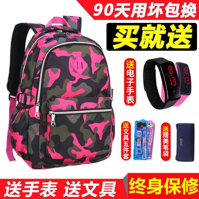 韩版迷彩书包小学生4-6年级 双肩背包减负防水儿童书包8-12岁男款