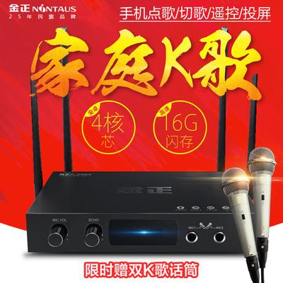 金正 D1电视K歌点歌机网络机顶盒电视高清播放器家庭KTV电视盒子