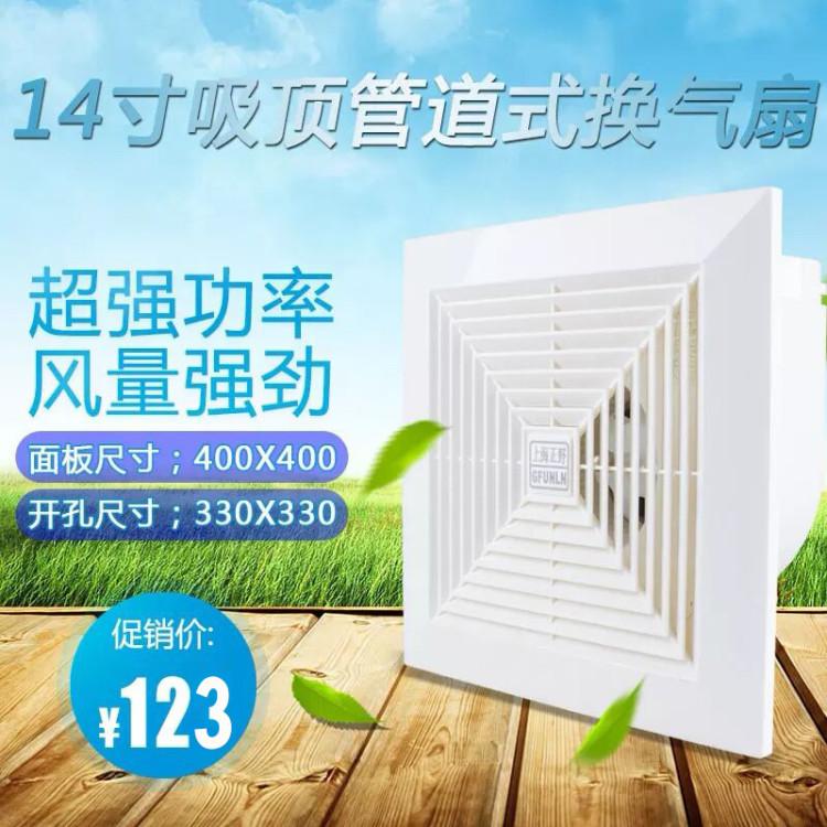 Вытяжные вентиляторы Артикул 548006157121