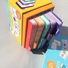 互动练习册礼盒小达人笔读 Words高频单词游戏闪卡 Sight 莎林220