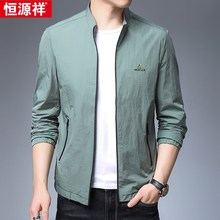 Hengyuan Xiangmen's jacket, spring and summer collar jacket, men's ultra-thin breathable sunscreen clothes, outdoor fashion men's fashion