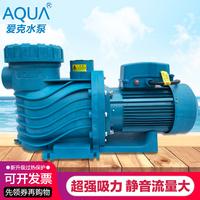 AQUA/爱克游泳池水泵 泳池过滤设备自动循环耐高温按摩池吸污设备