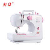 Fanghua 506A Sewing Machine Household Electric Multi-function Sewing Machine Lock Edge Eating Thick Mini Sewing Machine
