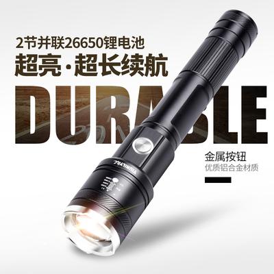 强光手电筒多功能远射1000超亮特种兵氙气防水5000灯打猎w可充电