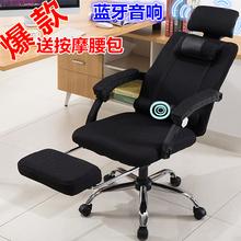 电脑椅 家用电竞椅办公椅LOL网吧座椅游戏椅人体工学网布学生椅子