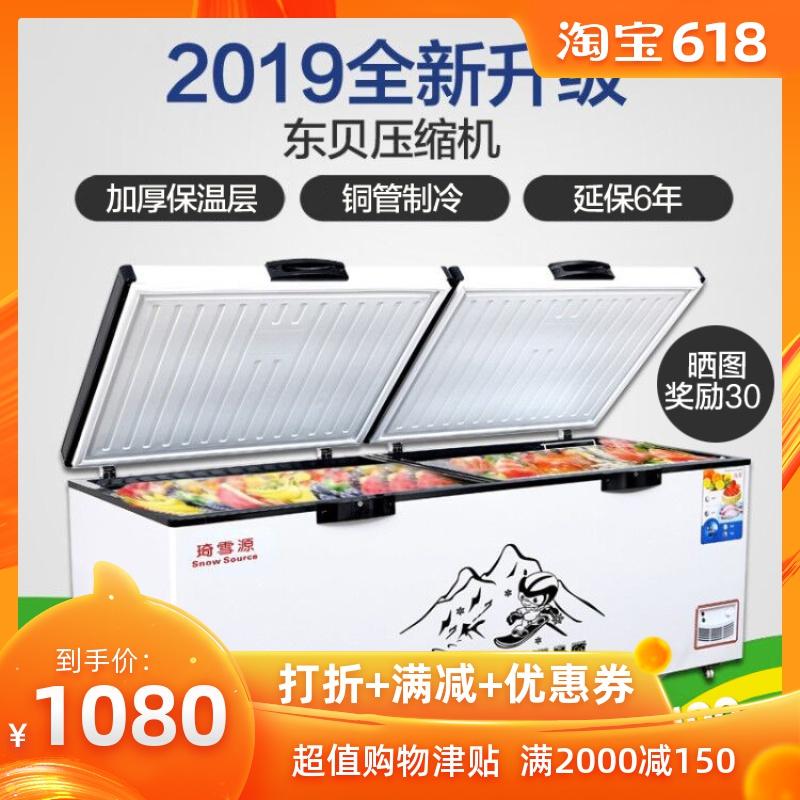 新款铜管冰柜商用大容量节能冷柜卧式冷藏冷冻柜单双温保鲜展示柜