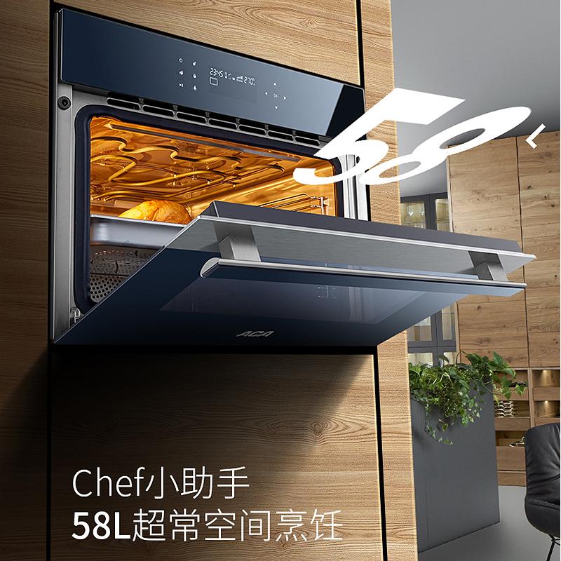 ACA/北美电器 ATO-EE58A嵌入式蒸烤箱一体机大容量烤箱二合一家用