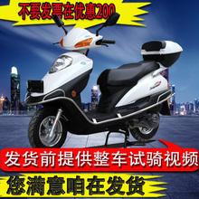 东毅TE125T-6C全新宇钻踏板摩托车125cc燃油车男女式省油可上牌