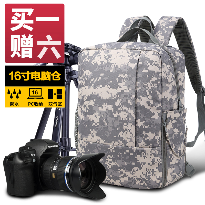 相机包多功能单反背包佳能尼康专业摄影包15.6寸笔记本电脑双肩包