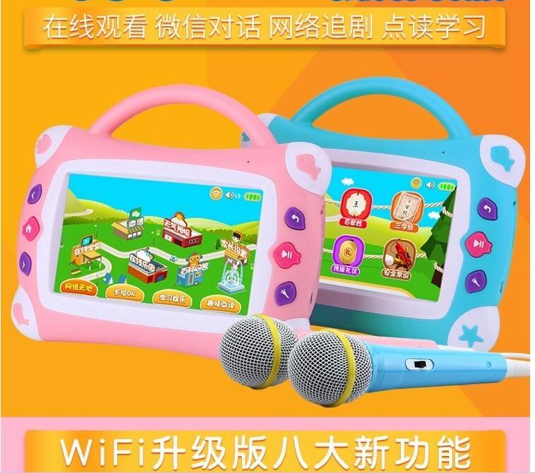 讲故事软件唱歌汉语卡拉ok电视机儿童早教学习机触摸屏9英寸学读