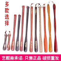 Solid wood shoehorn super long free mail plastic shoes wear shoes IKEA Japanese shoes scorpion long shoes
