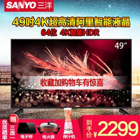 Sanyo/三洋 49CE1830D3 49英寸4K超高清wifi智能液晶平板电视机50