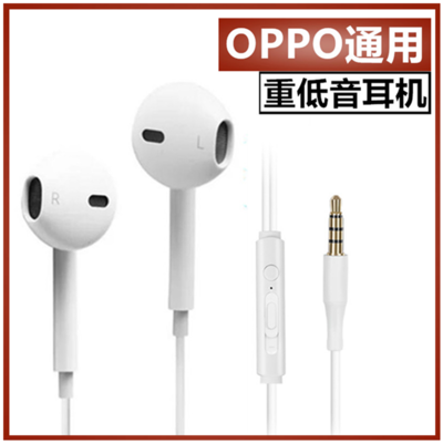 HALFSun/影巨人 OPPO耳机R9 R11 R7入耳式手机通用OPPO A57耳机
