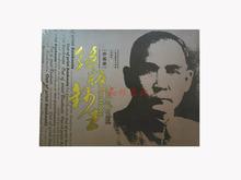 民国钞王大洋券连号钞绝版钞王珍藏册