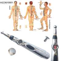 Electronic Acupuncture Pen Electric Meridians Laser Acupunct
