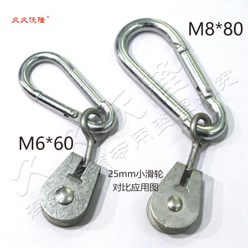 304不锈钢弹簧扣 登山扣保险扣钥匙扣卡扣 钢丝绳快挂弹扣 连接钩