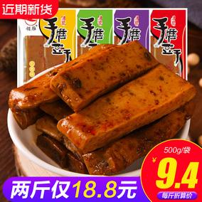 手磨豆干多口味500g小包装麻辣散装豆腐干零食批发整箱10元以下