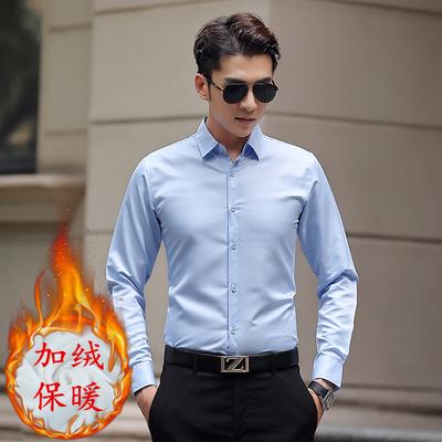 衬衫男长袖秋季修身韩版青年衬衣白色寸衣加绒加厚冬装纯色寸衫男