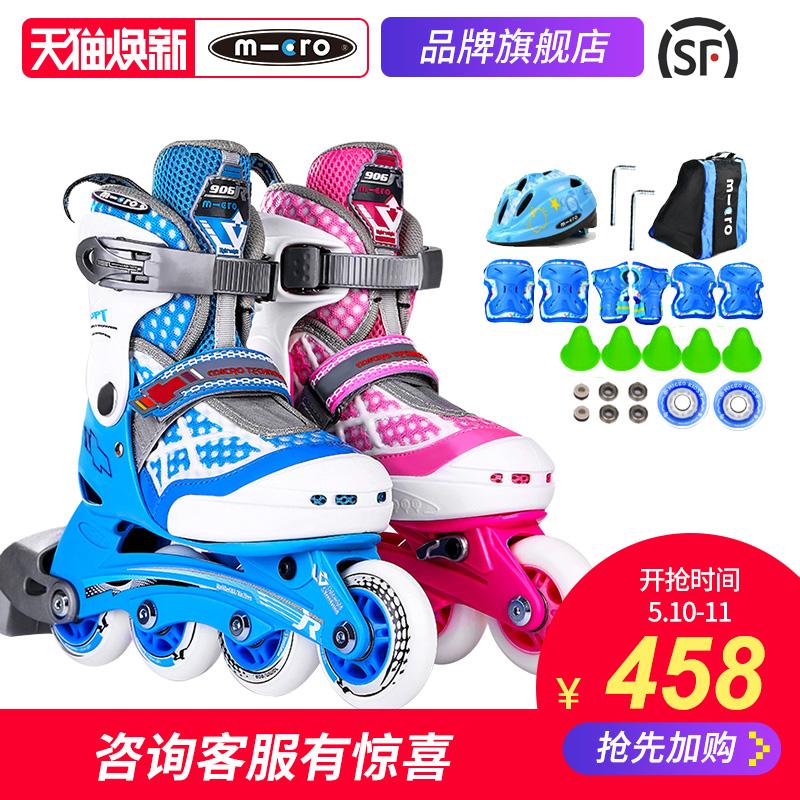 micro轮滑鞋