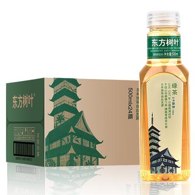 农夫山泉东方树叶绿茶500ml*24瓶整箱 无糖绿茶饮料0卡路里