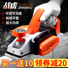 Multi-function household small electric spore woodworking