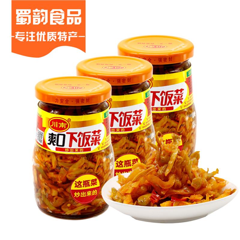 川南四川下饭菜