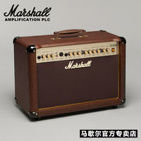 MARSHALL Marshall acoustic guitar speaker AS50D horse spoon electric box original voice acoustic guitar playing sound