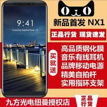 紐曼 NX1正品全網通4G手機千元全面屏新品官方智能雙攝學生手機