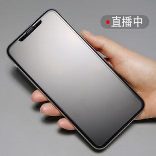 磨砂膜iphonex钢化膜苹果x全屏覆盖iphoneXR高清蓝光防指纹软边MAX全包xsmax全身xs全包边8x游戏专用手机膜xr