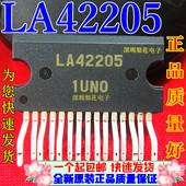 彩电场块芯片IC 正品 直插ZIP 全新原装 LA42205 伴音功放块图片