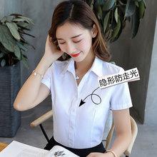 女衬衣韩棉粉色衬衫细斜条纹长袖职业V领修身短袖蓝 白工作服正装