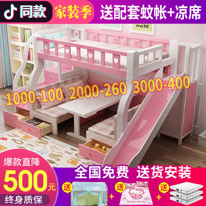 Двухъярусные кровати Артикул 565420183282