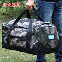 包留守包前运包军训手提包旅行军迷拎包 迷彩前运袋被装 正品 07数码