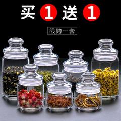 小号玻璃罐