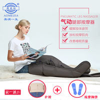 Ogilvy & Mather Elderly Pneumatic Leg Massager Air Wave Pressure Massager Pressure Physiotherapy Kneading Foot Arm Leg