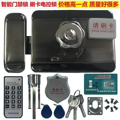 电控锁 门锁家用12V电锁楼宇单元门禁感应一体化可用电池刷卡锁
