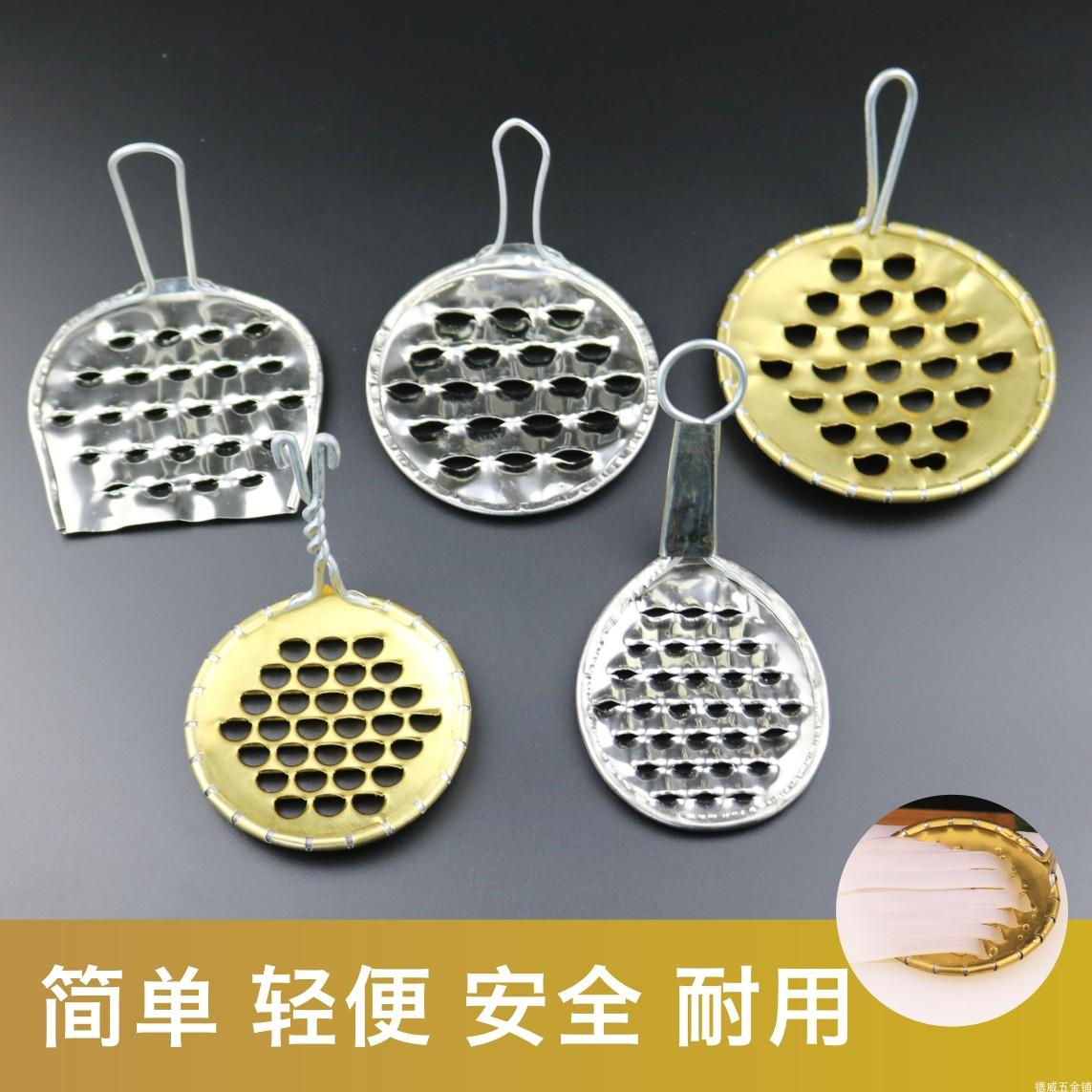 铜制凉粉刮子家用凉粉刮丝器不锈钢刮凉粉旋子工具凉粉刮刀豌豆粉