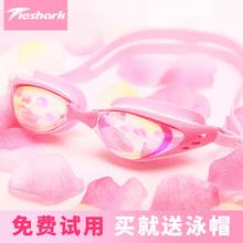 近视大框度数游泳眼镜儿童男女成人透明高清防雾平光电镀防水泳镜
