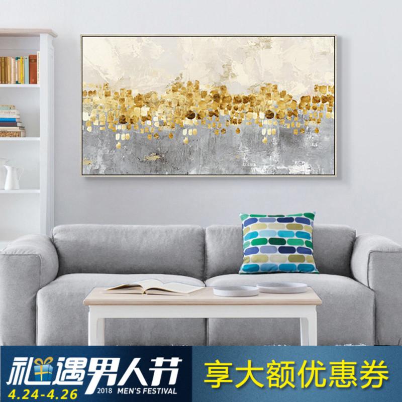 沙发背景墙装饰画客厅大挂画