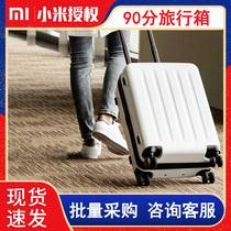 学生密码箱皮箱个姓新款潮流韩版防水万向轮行李箱拉杆箱男拉箱潮
