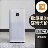 小米空气净化器2S家用室内pro除甲醛雾霾
