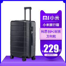 Millet suitcase suitcase 20 inch 24 inch 28 inch universal wheel pull rod box boarding suitcase pull rod