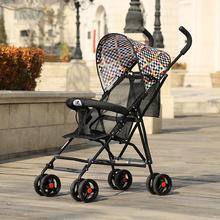 婴儿推车可坐可躺儿童简易折叠超轻便携式宝宝1-3岁小四轮手推车