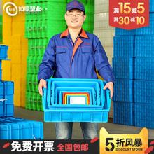 塑料零件盒周转箱长方形螺丝收纳盒工具配件箱货架物料分类盒白色