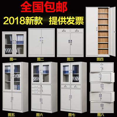 广州办公文件铁皮柜档案柜资料柜书柜财务凭证柜储物柜带锁小柜子