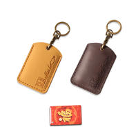 Leather mini community access control card set Leather small bus card set IC ID card Octopus set keychain